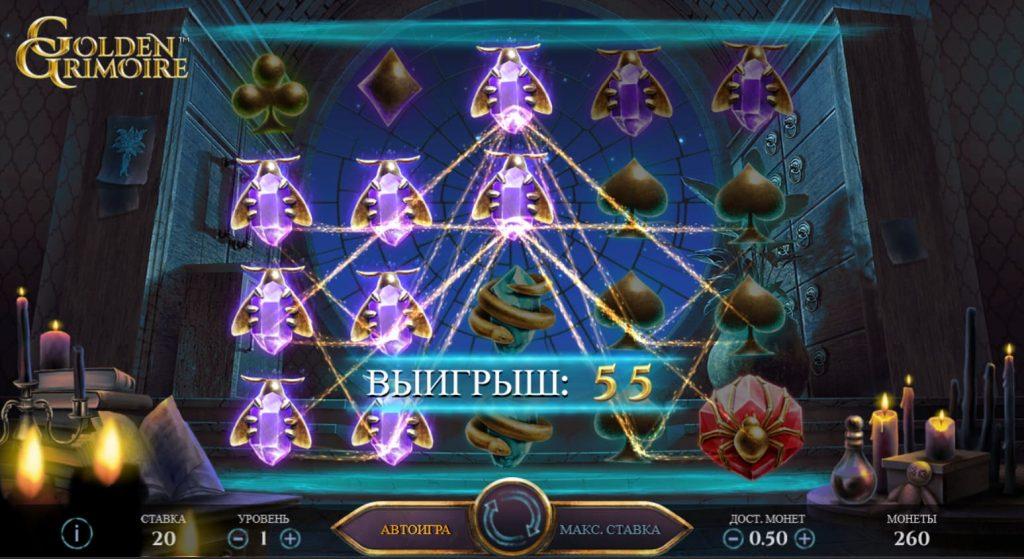 Новые и популярные игры на зеркале Pin Up Casino
